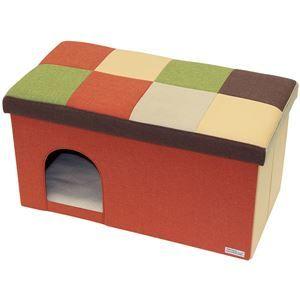 その他 necoco キャットハウス&スツール オレンジモザイク ワイド【ペット用品・猫用】 ds-2162351