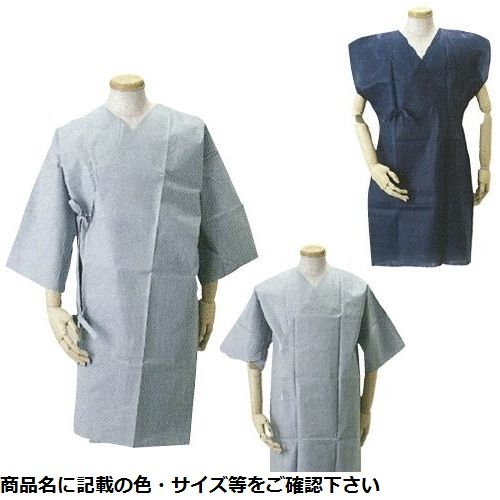 松吉医科器械 検査着(袖なし)かぶり 50cm(200枚) CMD-00865127【納期目安:1週間】