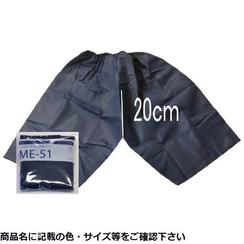 その他 検査用パンツ ME-51(フリー)50枚 23-6094-00【納期目安:1週間】