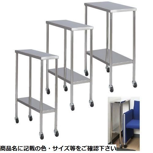松吉医科器械 スリム器械台(2段) MY-1553(300×600×800) CMD-00875641【納期目安:3週間】