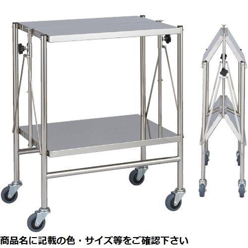 松吉医科器械 折りたたみ式器械台(自立2段手摺なし MY-1580(600×450×800) CMD-00875631【納期目安:2週間】