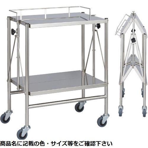 松吉医科器械 折りたたみ式器械台(自立2段手摺付) MY-1583(750×450×800) CMD-00875634【納期目安:2週間】