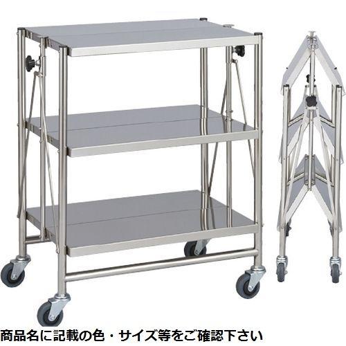 松吉医科器械 折りたたみ式器械台(自立3段手摺なし MY-1585(750×450×800) CMD-00875636【納期目安:2週間】