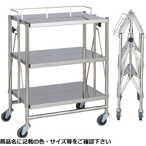 松吉医科器械 折りたたみ式器械台(自立3段手摺付) MY-1587(750×450×800) CMD-00875638【納期目安:1ヶ月】