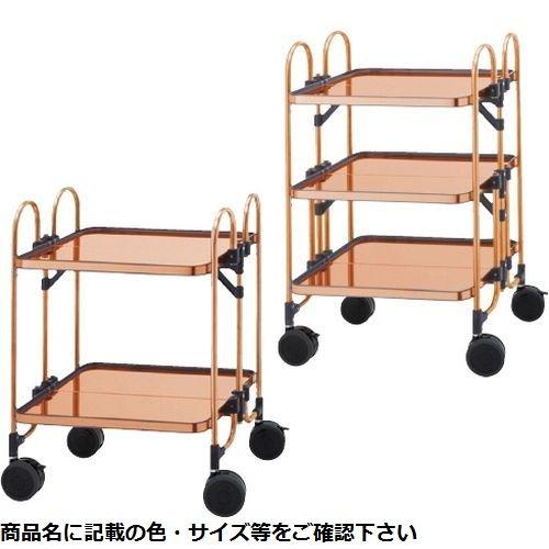 その他 折りたたみ式銅ワゴン(3段) FCUA-3-RT CMD-00874293【納期目安:1週間】