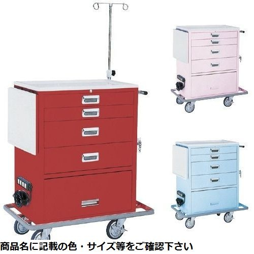 松吉医科器械 ワイド救急カート(4段) YL-EC03R(レッド) CMD-00867270【納期目安:3週間】