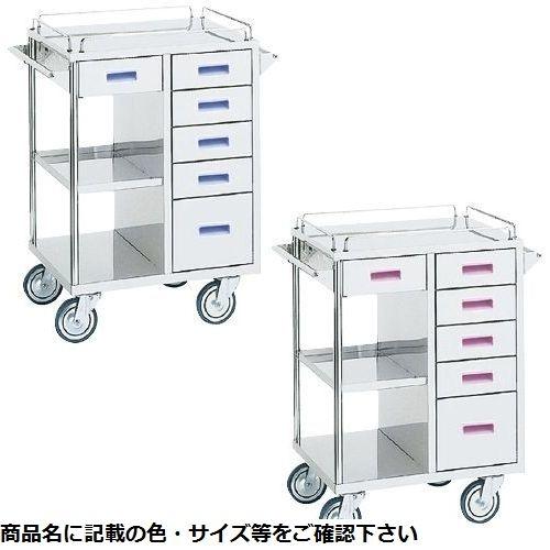 松吉医科器械 カラフル繃帯交換車 YL-BC1P(ピンク) CMD-00867285【納期目安:1ヶ月】