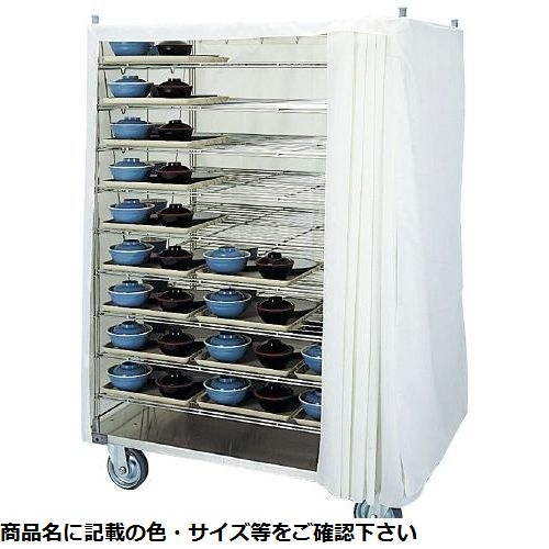 エレクター 配膳車(カーテン式) HK30(30枚)5ダン CMD-00850283【納期目安:1ヶ月】