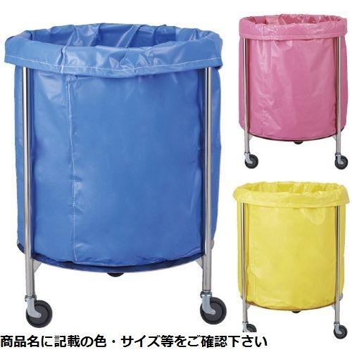松吉医科器械 カラーランドリーカート(丸型) MY-LCCB(450×800mm) ブルー CMD-0087114101【納期目安:1週間】
