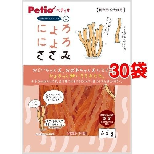 ペティオ ペティオ ゆるゆるオールスターズ にょろにょろささみ 65g*30コセット 48080【納期目安:2週間】