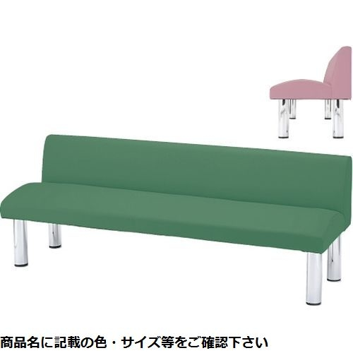 その他 ロビーチェア HKZ-15A(150×59×65cm)フォレストグリーン CMD-0086862302【納期目安:3週間】