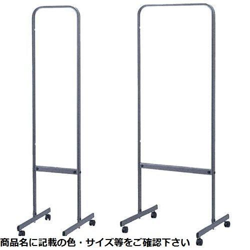 その他 案内板 CR-AB30-GR(W302mm) CMD-00865830