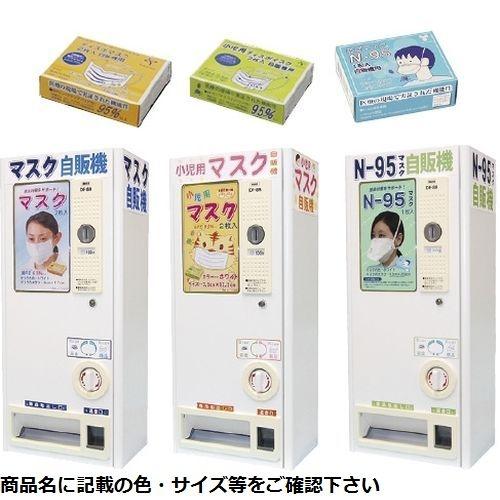 竹虎 マスク自動販売機用ボックス台 090190(450×342×720mm CMD-00113349