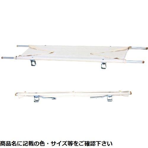 その他 二ツ折担架(腕伸縮式)アルミ CMD-00116314【納期目安:1週間】