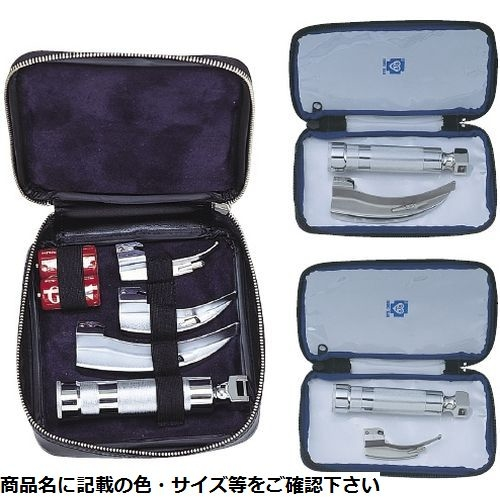 ブルークロス・エマージェンシー 喉頭鏡セット(マッキントッシュ氏) LS-I-E CMD-00227430