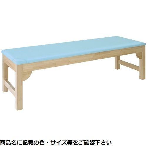 その他 高田ベッド製作所 木製診察台 TB-743(60×180×60cm) ビニルレザーライトブルー CMD-0087593006【納期目安:2週間】