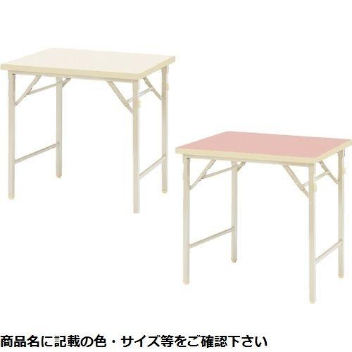 その他 採血台(折りたたみ式) OCS-1445(14×45×70cm) 天板:ピンク CMD-0087290702【納期目安:2週間】