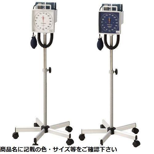 ケンツメディコ 大型アネロイド血圧計(スタンド型) NO.542(ブルー)Wカフ CMD-00119883【納期目安:1週間】