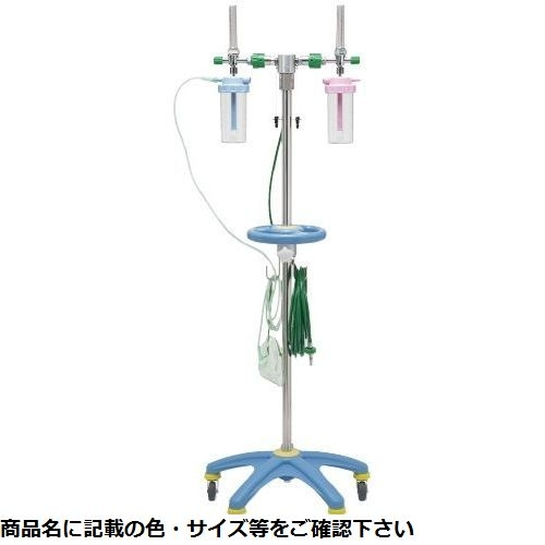 新鋭工業 酸素スタンド(2口用) OXH-200 S型(アムコ型) CMD-0011851602【納期目安:1週間】