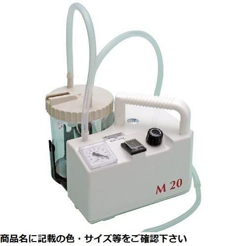 その他 吸引器 アスピレーターM20 0650010(500CCボトルツキ) CMD-00059456