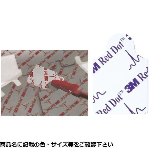その他 【40個セット】レッドダット心電図検査用電極 2360(30×20mm)100コ CMD-00310499【納期目安:1ヶ月】