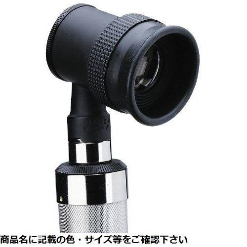 その他 3.5V皮膚鏡ヘッドのみ 47300 CMD-00861561【納期目安:1週間】
