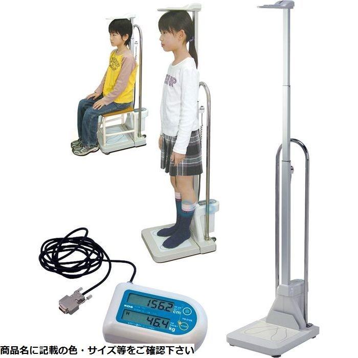 その他 デジタル身長体重計(検定品) DST-2105 CMD-00878088【納期目安:2週間】