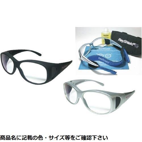 その他 X線防護眼鏡 フィットオーバー LG-N190(ブラック) CMD-00876602【納期目安:2週間】