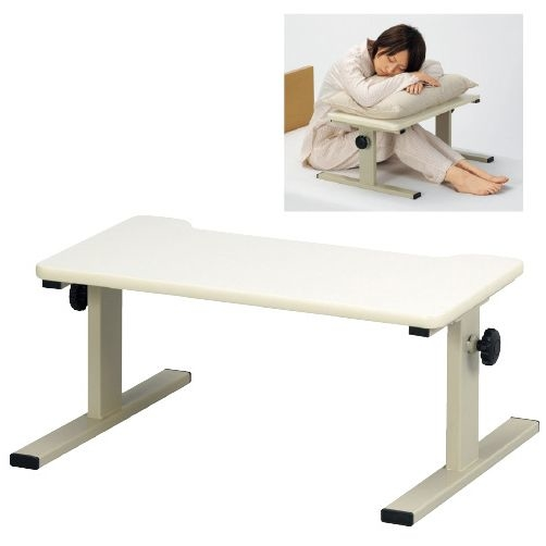 その他 おやすみテーブル OYT-6855(68×55×30-45 23-5360-00【納期目安:2週間】