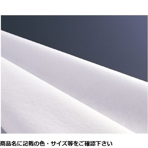 バイリーンクリエイト ディスポシーツ(未滅菌)20枚×8袋 W5009(100×90cm) CMD-00873614【納期目安:2週間】