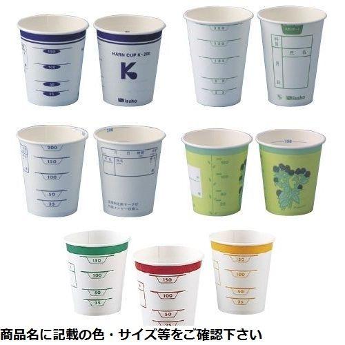 その他 ハルンカップ(採尿カップ)Aタイプ レッド (210CC) 2500個入り CMD-00518620