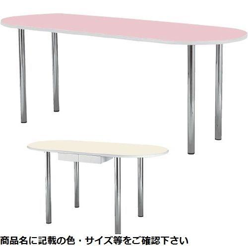 その他 ナーステーブル(楕円型) NAS-1890R(180×90×90) アイボリー 23-3643-0001【納期目安:1週間】