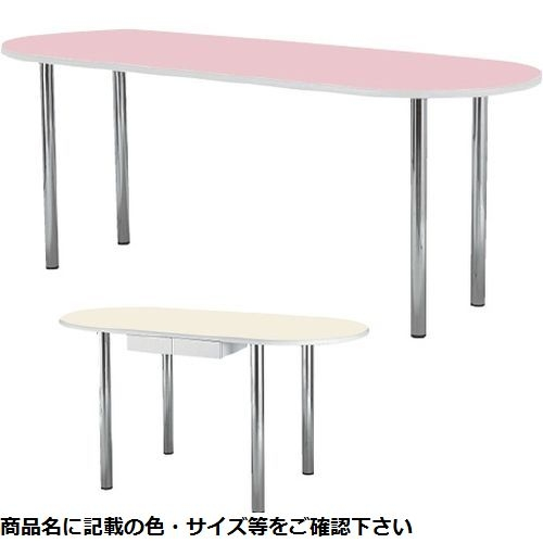 その他 ナーステーブル(楕円型) NAS-1812R(180×120×90 アイボリー CMD-0086570801