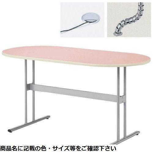 その他 ナーステーブル(楕円型) NAT-1590R(150×90×90) ピンク CMD-0086755101【納期目安:1週間】