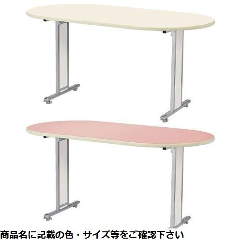 その他 ナーステーブル NCT-1890H(180×90×90) ピンク 24-3439-0102【納期目安:1週間】