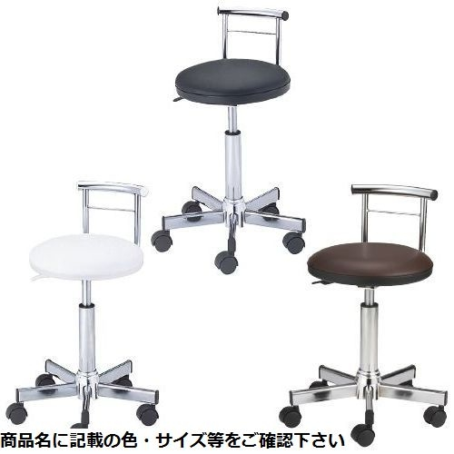 松吉医科器械 SNナースチェア(背付) SN-CH006BL(ブラック) CMD-00867583