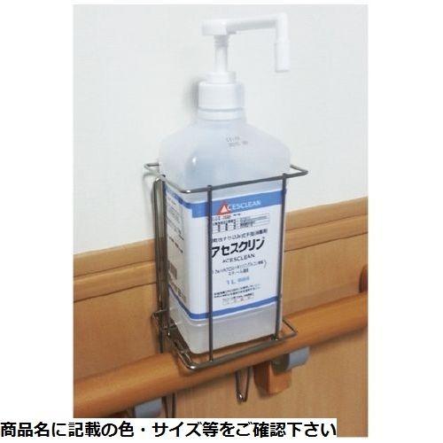 その他 ボトルホルダー(小) W110XD53XH200mm CMD-00873684【納期目安:1週間】
