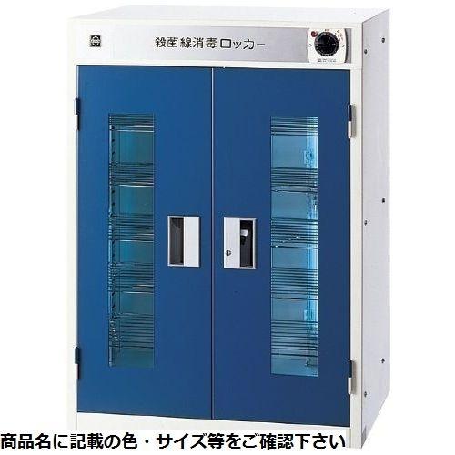 その他 殺菌線ロッカー(多目的型) DM-F(W650XD450XH900) ピンク CMD-0012555704【納期目安:1週間】