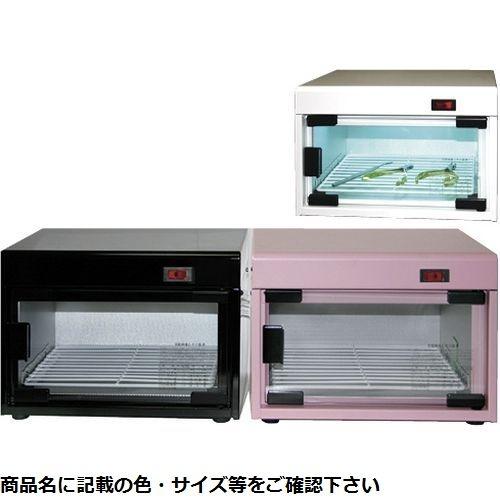 その他 小型紫外線消毒保管庫 ボーテ ブラック CMD-00865193【納期目安:1週間】
