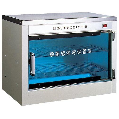 その他 殺菌線消毒保管庫 DM-90(W520XD295XH420 CMD-00125510