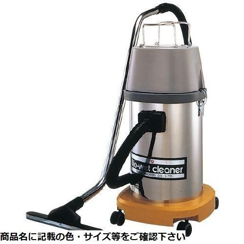 その他 バイオウェットクリーナー(乾湿両用) CF-N210 CMD-00145140【納期目安:1週間】
