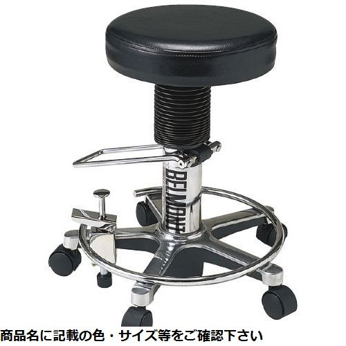 タカラベルモント ドクタースツール(背もたれなし) HY-1100 CMD-00854593【納期目安:1週間】
