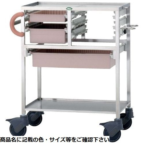 サカセ化学工業 麻酔カート C34-T2010M01A(ピーチ) 透明 CMD-0086483203【納期目安:1週間】
