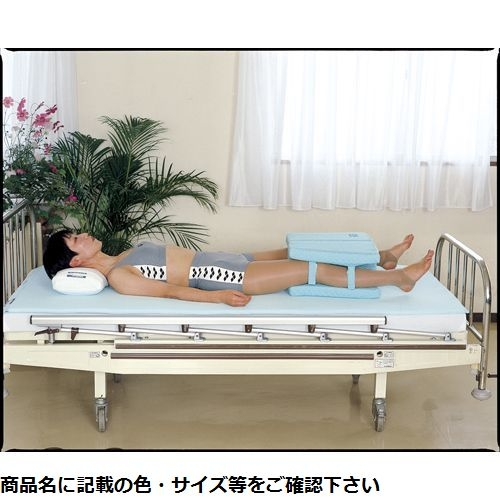 その他 ブレスクッション(外転枕セパレート) BL-507(M) CMD-00050790【納期目安:1週間】