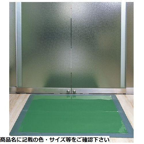 三興化学工業 サンコーマット G-606 60×60cm)(30シート×6入り) 03-2750-03【納期目安:1週間】