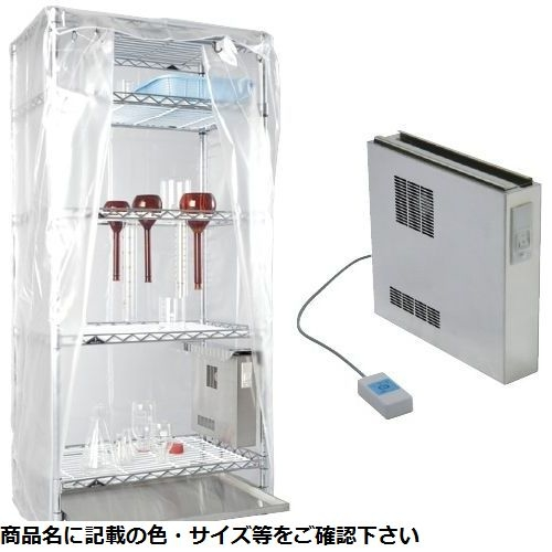 その他 スーパードライングシェルフ乾燥装置付 DS-S-IR-QD CMD-00873117【納期目安:1ヶ月】