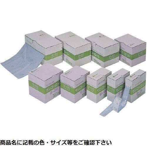 三興化学工業 サンコーロール SR-400 (400mm×100M) 19-3715-08【納期目安:1ヶ月】