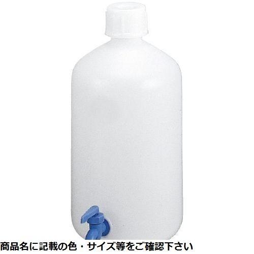 その他 ポリ瓶(下口活栓付)細口 50L CMD-00092360【納期目安:1週間】