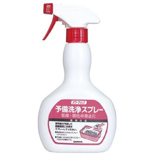 東京サラヤ 【12個セット】パワークイック予備洗浄スプレー 50330(500ML) CMD-00108738【納期目安:1ヶ月】
