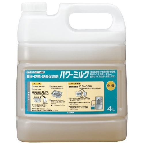 東京サラヤ 【3個セット】潤滑・防錆・乾燥促進剤パワーミルク 50340(4L) CMD-00115714【納期目安:1週間】